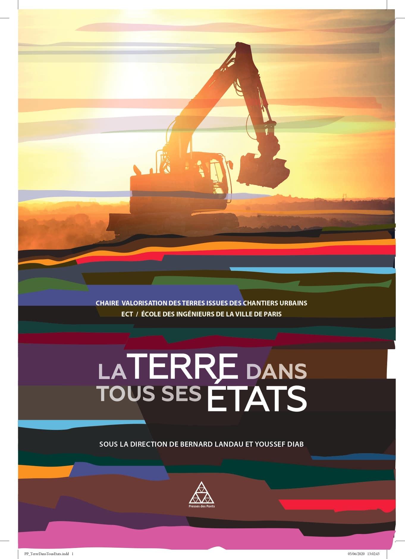 Invitation au Colloque EIPV et ECT